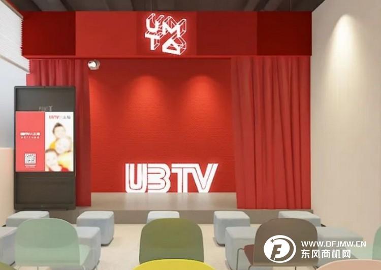 UBTV小主播口才培训