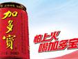怕上火喝加多宝,弘扬中国百年传统养生文化