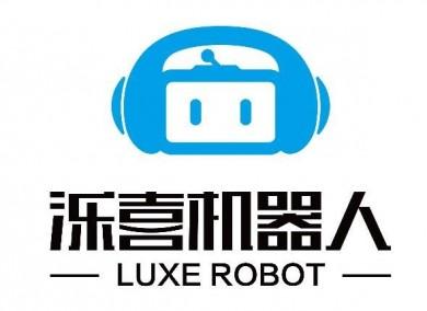 泺喜机器人教育诚邀您加盟!