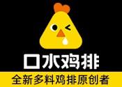 郑州厚德餐饮管理有限公司