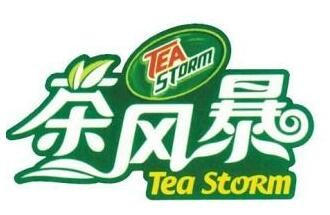 茶风暴 全国火爆招商中