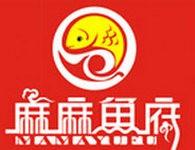 麻麻鱼府,正宗重庆麻辣味,1年收回投资,轻松当老板!