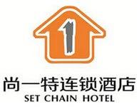 尚一特连锁酒店,中国四线城市喜爱酒店,诚邀加盟
