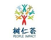People Impact树仁荟招商加盟!