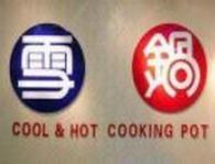 雪锅无烟烧烤,美味与健康集于一体