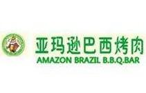 亚马逊南美烤肉