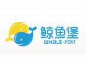 鲸鱼堡婴儿游泳馆全国招商加盟代理