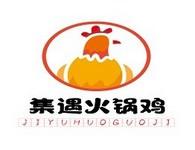 集遇火锅鸡,深受各地市场的欢迎