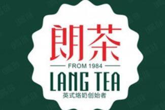 朗茶奶茶诚邀您的加盟