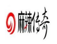 麻辣传奇火锅,正宗的四川风味串串香