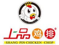 来自台湾的上品鸡排,招商加盟火热进行中