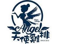天使鸡排加盟,源自台湾的潮流美食