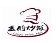 王的炒饭人气十足,无法复制的餐饮美味