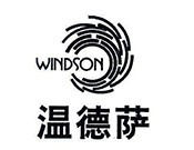 温德萨招商加盟,得到了广泛的支持和认可