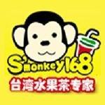 小猴子台湾茶招商加盟