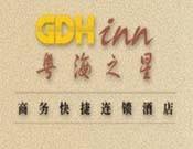 粤海(国际)酒店管理集团有限公司